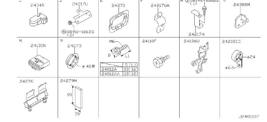 Nissan Pathfinder Bumper Cover Reinforcement Beam Spacer