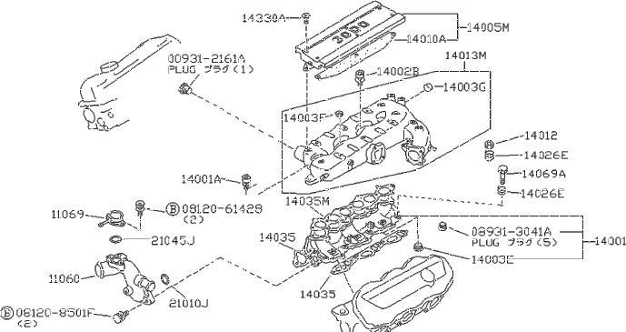 Nissan 300zx Bolt  Exhaust  Intake  Manifold